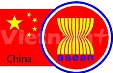 东盟与中国大力促进贸易投资