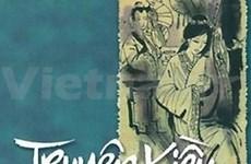 越南著名诗人阮攸杰作《翘传》俄文版即将问世