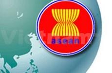 东盟促进大湄公河次区域互联互通计划