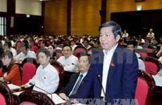 越南第十三届国会第六次会议发布第十号公报