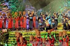 老街省隆重举行沙巴旅游110周年庆典