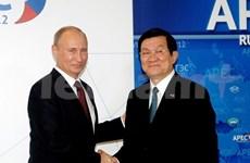 俄罗斯总统批准颁发俄越政府间劳动移民计划协议