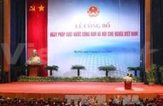 越南政府总理出席《11.9 越南法律日》公布仪式