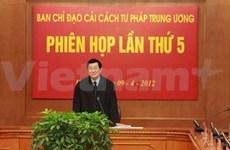 越南中央司法改革指导委员会召开第11次会议