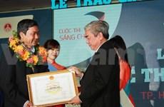 2013年创新发明奖揭晓