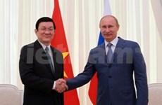 张晋创主席:普京总统访越为推动越俄关系迈上新台阶注入新动力