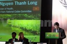 第45届国际食品卫生法典委员会会议在河内举行