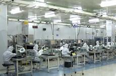 日本资本涌入越南市场