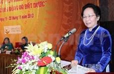 第一届海外越南妇女大会在河内举行