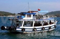 越南坚江省富国岛县接待游客量达近37万人次
