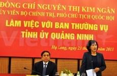 国会副主席阮氏金银与广宁省常委会领导举行工作会议