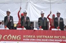 韩国政府资助越南芹苴市兴建高科技园区