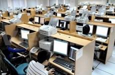 亚洲开发银行:越南债券市场发展势头良好