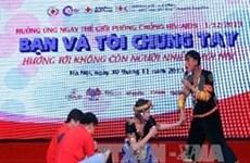 越南举行集会 响应12·1世界艾滋病日