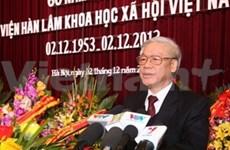 阮富仲总书记出席越南社会科学翰林院成立60周年庆典