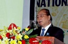 防艾工作国家科学会议在河内举行