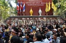 泰国促进对越南中部地区投资