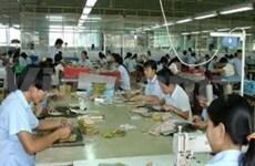 越南外国直接投资前景乐观