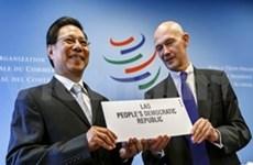 第9届世贸组织部长级会议在巴厘岛召开