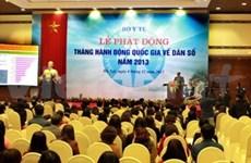 越南卫生部启动2013年人口国家行动月