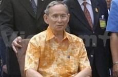 泰国国王呼吁国民为国家安全稳定尽忠职守