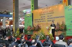 在胡志明市举行的系列国际展览会展示许多名牌产品