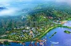 越南广宁省党政干部研究中国经济特区建设模式