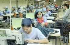 2013年越南对美国贸易保持顺差地位