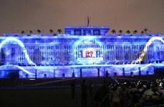 越南法国年闭幕仪式在胡志明市举行