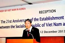 越南驻韩国大使举行宴会 庆祝越韩建交21周年