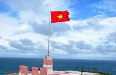 越南广义省李山岛县祖国旗台正式落成