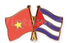 越南与古巴加紧团结友谊