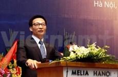 武德儋副总理出席第2次医院质量管理国家级论坛