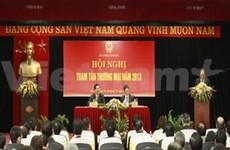 2013年越南驻外商务参赞会议在河内开幕