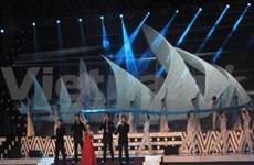第33届越南全国电视联欢会拉开序幕