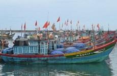 庆和省首个渔业协会正式成立