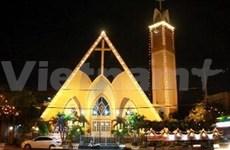 越南西原地区指导委员会向林同省天主教教民致以节日祝福