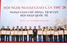 2013年第28届越南外交会议落下帷幕