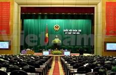 越通社评选2013年越南十大新闻事件