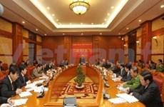越共中央反贪反腐指导委员会第四次会议在河内召开