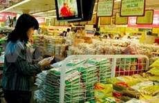 2014年越南胡志明市企业发展前景较为乐观