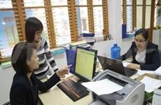 越南与以色列加强公务员培训合作