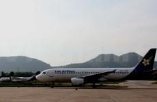 老挝促进航空发展