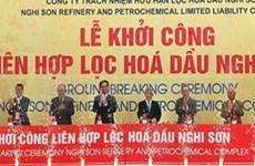2013年越南全国吸收外资216亿美元
