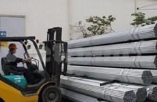美国正式公布来自越南不锈钢钢管反倾销率
