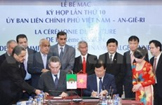 越南与阿尔及利亚合作前景广阔
