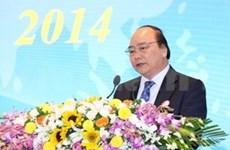 阮春福副总理:把预防打击犯罪、毒品及卖淫的宣传教育工作做得更好