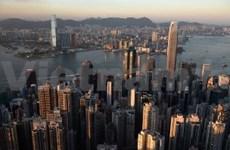 第七届亚洲金融论坛在香港开幕