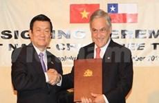 越智自贸协定生效将促进两国农产品贸易关系发展