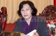 越南2013年宪法—越南全面革新的新进展